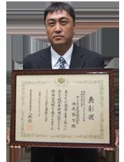 国土交通省中部地方整備局長表彰