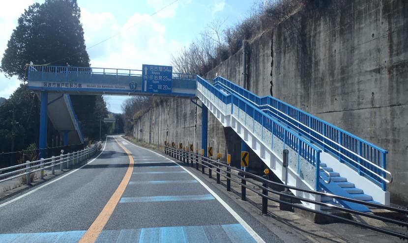 H25恵那地区 横断歩道橋整備工事